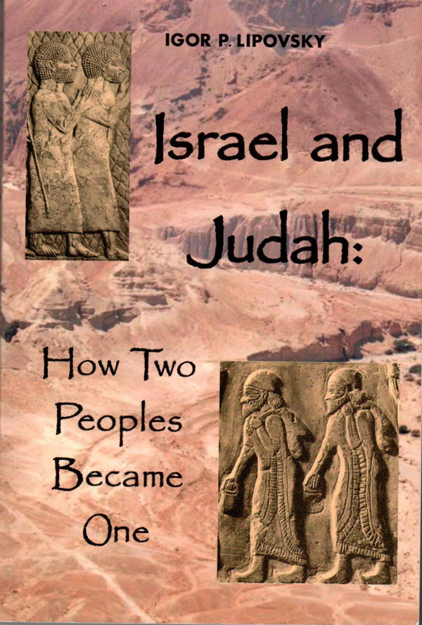 Two-peoples-(1)