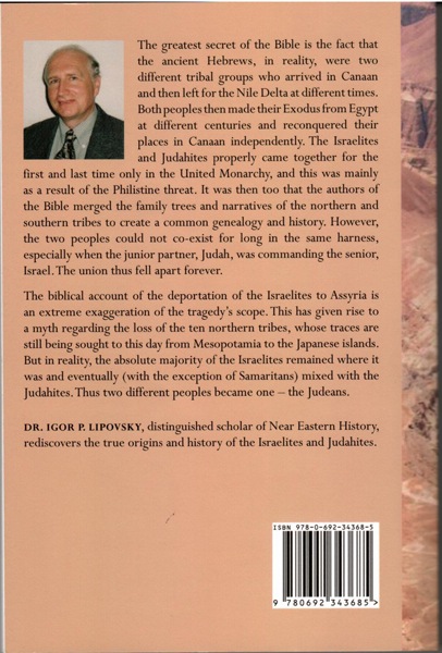 Two-peoples---backcover-(1)