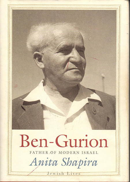 Ben-Gurion biography