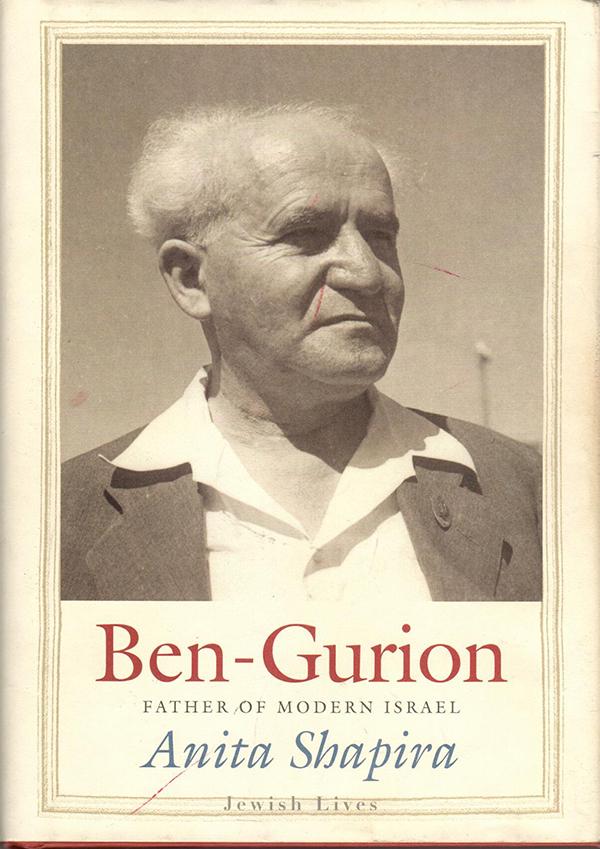 Ben-Gurion biography