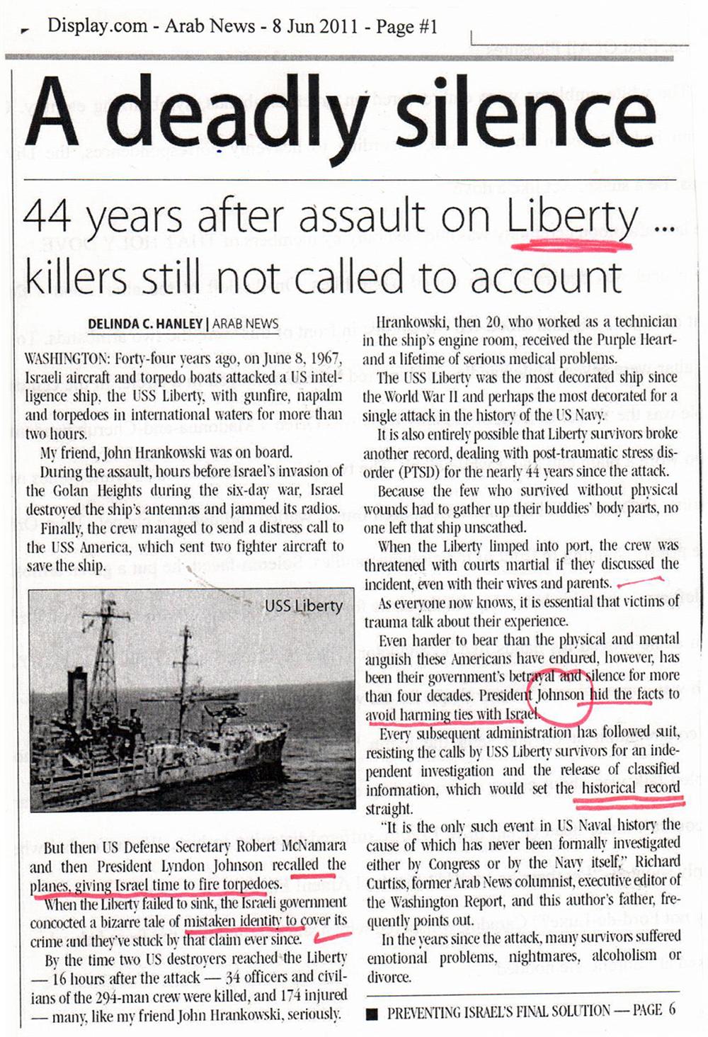 ss liberty