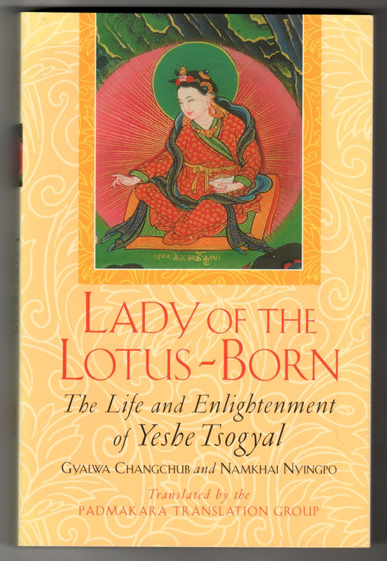 Lady-of-the-Lotus-Born