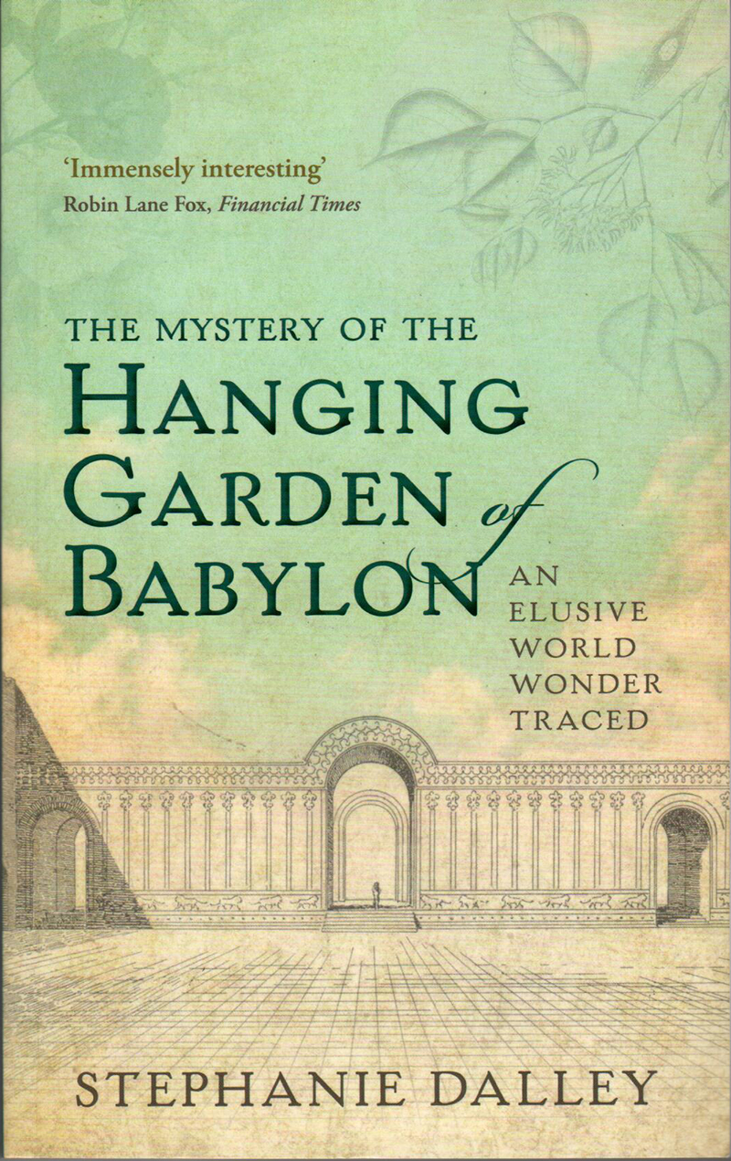hanging_garden_of_babylon