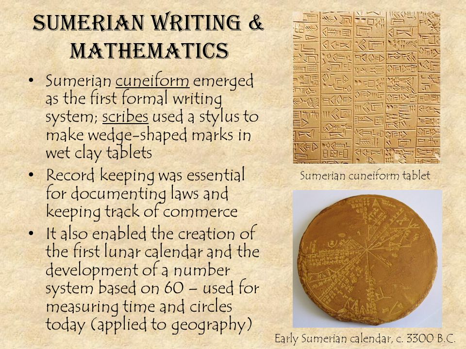 writing-and-math-sumer