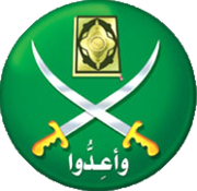 Muslim_Brotherhood_Logo