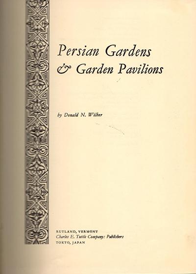 persian pavilions