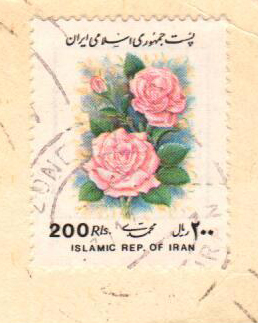 rose stamp copy