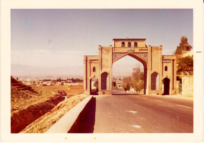 GATE to shiraz copy